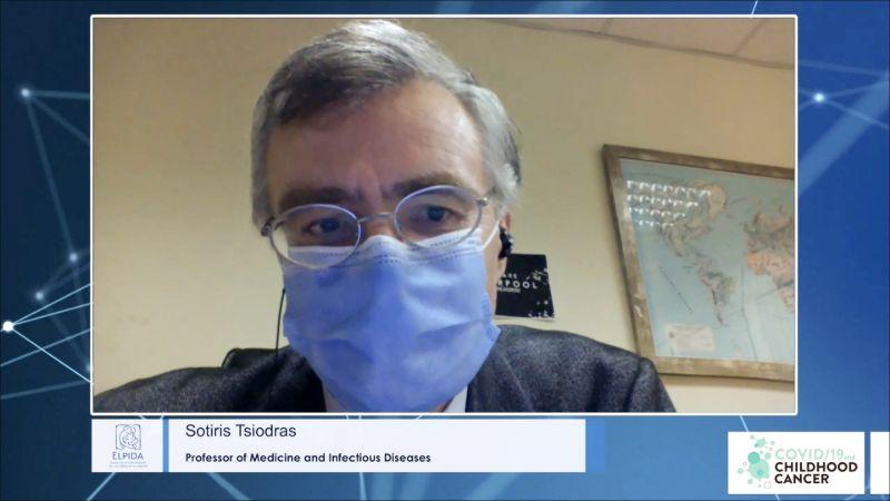 «Covid19 and Childhood Cancer»: Τι έγινε στη Διεθνή Διαδικτυακή Επιστημονική Συνάντηση για τον παιδικό καρκίνο στην εποχή της πανδημίας