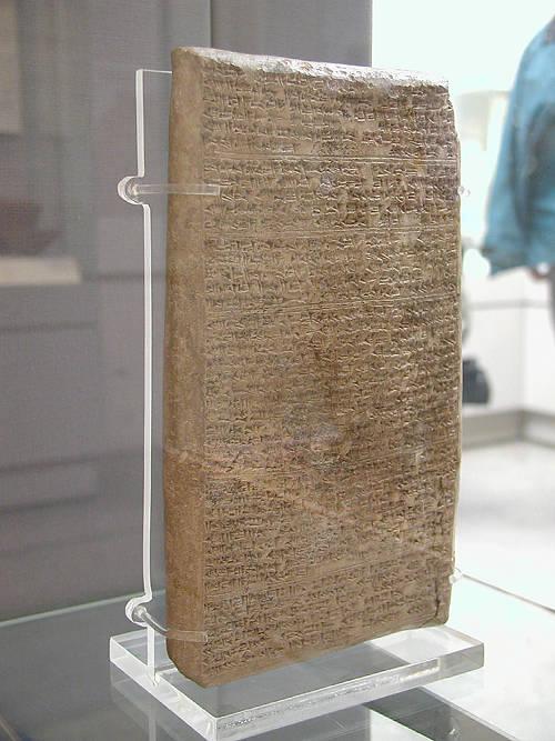 Πινακίδα με σφηνοειδή γραφή των Μιτάνι.