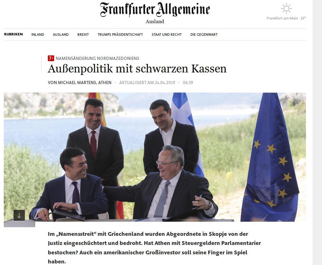 Το δημοσίευμα της Frankfurter Allgemeine Zeitung με τίτλο «Εξωτερική πολιτική με μυστικά κονδύλια».