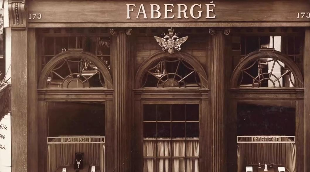 Το πρώτο κατάστημα Φαμπερζέ στο Λονδίνο άνοιξε το 1910