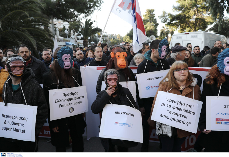 ΓΣΕΕ παμε διαμαρτυρια