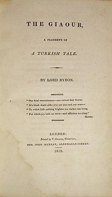 Το αφηγηματικό ποίημα του λόρδου Βύρωνα