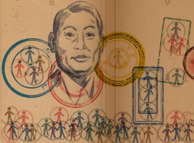 To doodle που αφιέρωσε η Google στον Ιάπωνα διπλωμάτη Τσιούνε Σουγκιχάρα για τη διάσωση χιλιάδων Εβραίων από τους Ναζί.