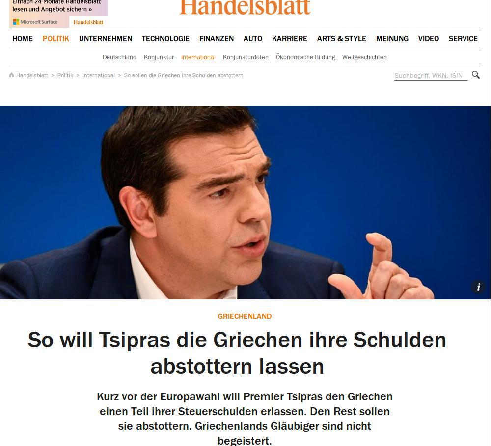 Το άρθρο της Handelsblatt.