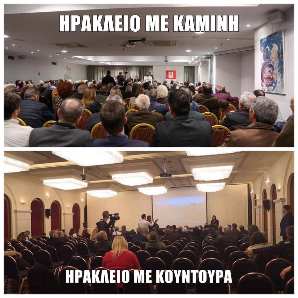 Εικόνες από συγκέντρωση του του Γιώργου Καμίνη (πάνω) και αντίστοιχη της Ελενας Κουντουρά στο Ηράκλειο