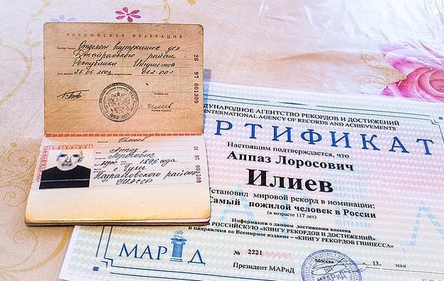Το διαβατήριο και το έγγραφο που επιβεβαίωνε ότι ο Απάζ Ιλίεφ ήταν ο γηραιότερος εν ζωή άνθρωπος στη Ρωσία.