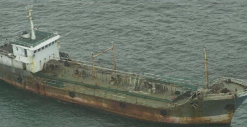 To τάνκερ Jian Seng εντοπίστηκε το 2006 να πλέει χωρίς κανέναν στο κατάστρωμα ανοικτά του Κουίνσλαντ της Αυστραλίας.