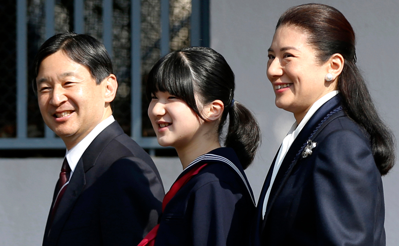 Ο αυτοκράτορας της Ιαπωνίας Ναρουχίτο, με την σύζυγό του, Μασάκο και την κόρη τους Άικο