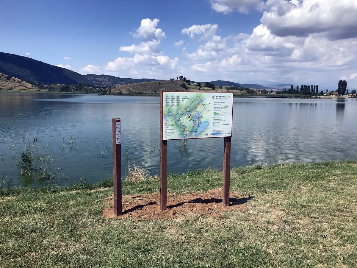 λιμνη ταμπέλα