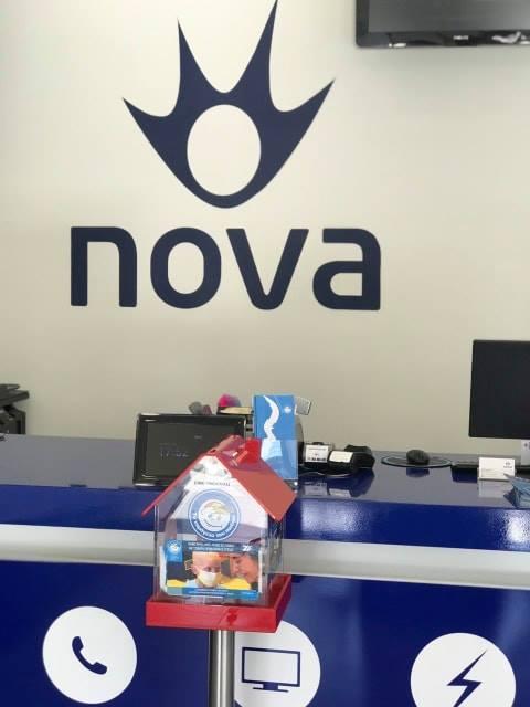 Η Nova στηρίζει για άλλη μία φορά το  «Χαμόγελο του Παιδιού»