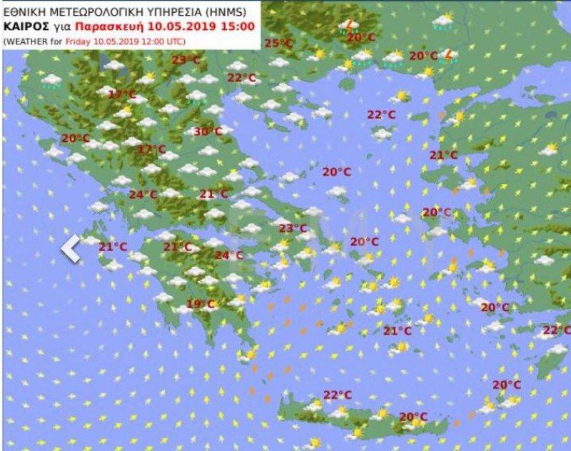Συννεφιασμένος προγνωστικός χάρτης της ΕΜΥ για την Παρασκευή