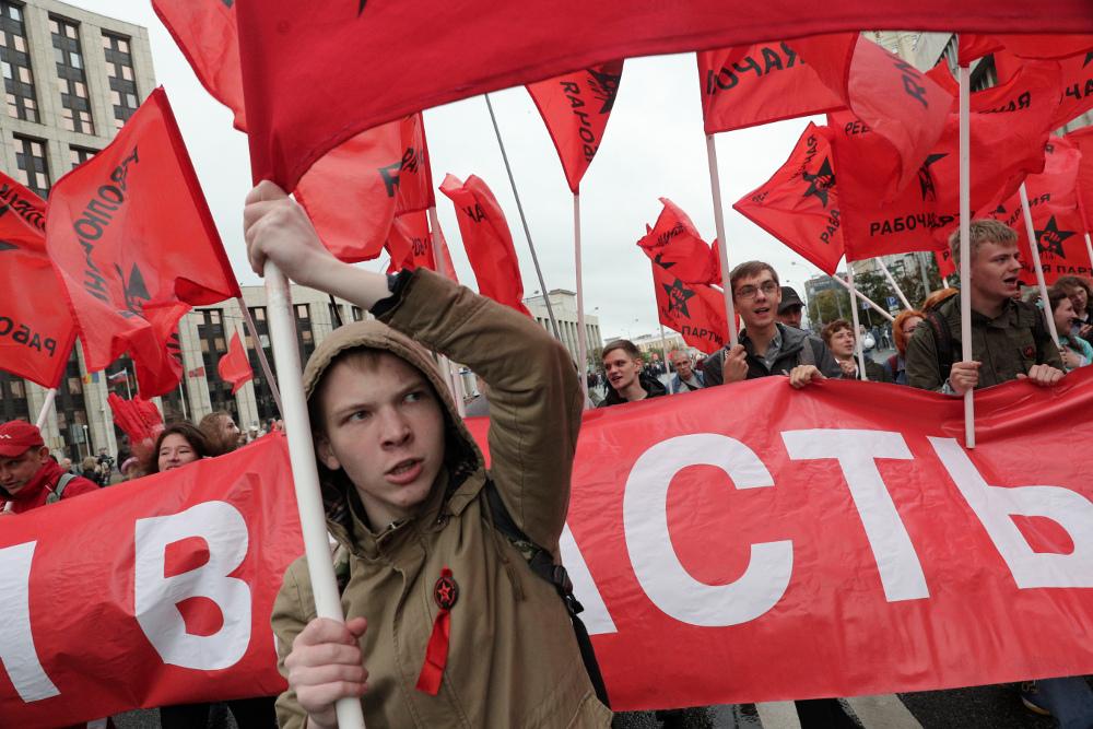 ΔΙαδήλωση στην Ρωσία