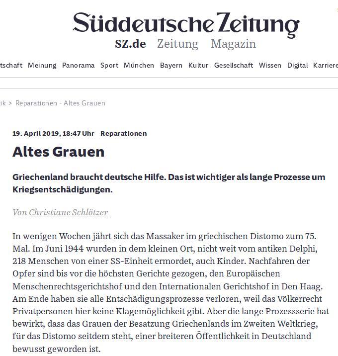 «Παλιά φρίκη» επιγράφει το σχόλιό της η SZ για το θέμα των γερμανικών αποζημιώσεων.