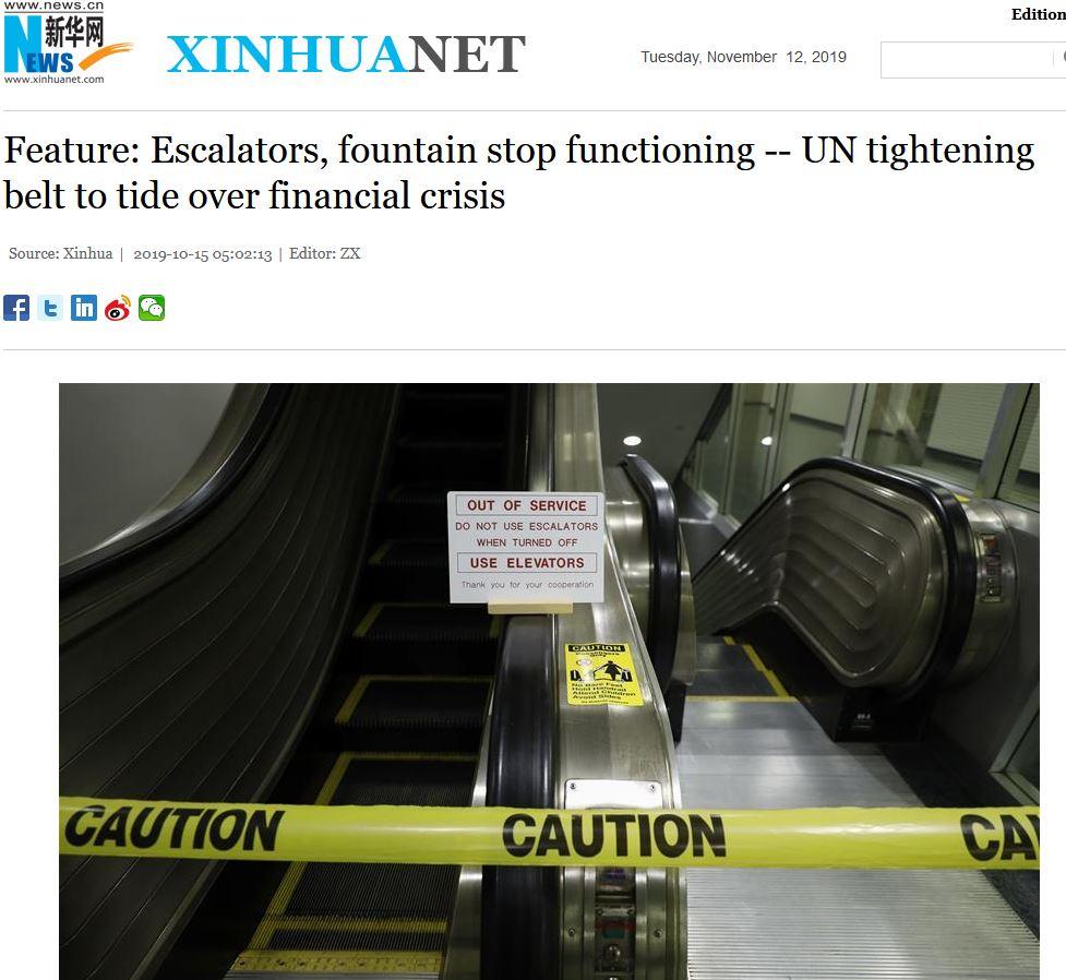 Η είδηση για το λουκέτο στις κυλιόμενες σκάλες στον ΟΗΕ έκανε το γύρο του κόσμου μέσα από διεθνή ειδησεογραφικά πρακτορεία, όπως το Xinhua.