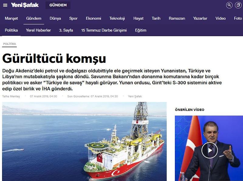Το δημοσίευμα της Υeni Safak χαρακτηρίζει «Θορυβώδη γείτονα» την Ελλάδα.