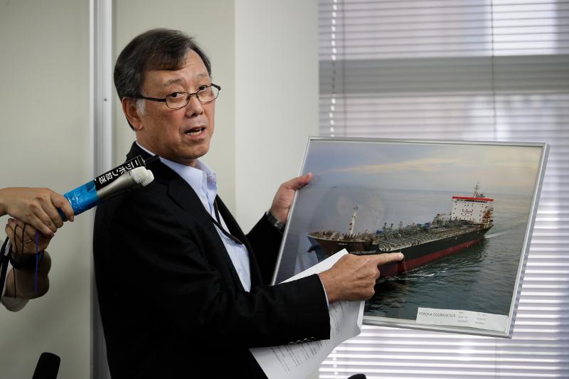 Ο πρόεδρος της ιαπωνικής διαχειρίστριας εταιρείας του Kokuka Courageous, Γιουτάκα Κατάντα στη σημερινή συνέντευξη Τύπου.