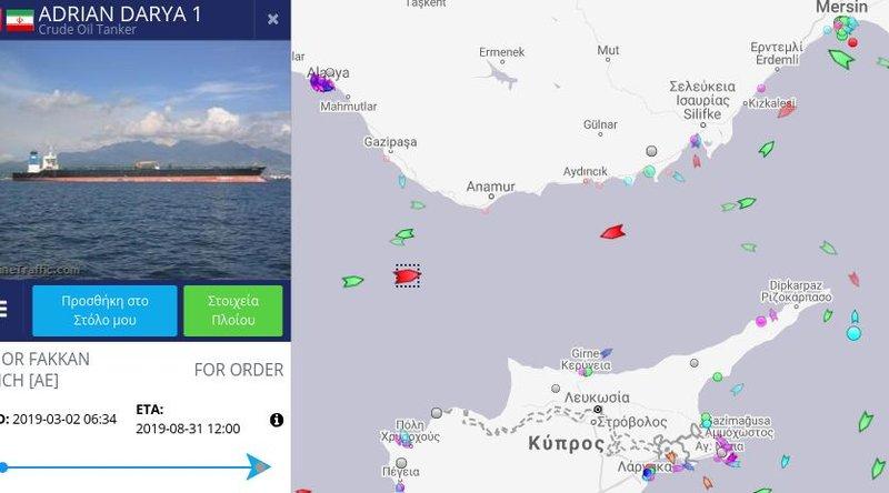 To Adrian Darya 1 εμφανίζεται με κόκκινο χρώμα και διακρίνεται από το περίγραμμά του στον χάρτη