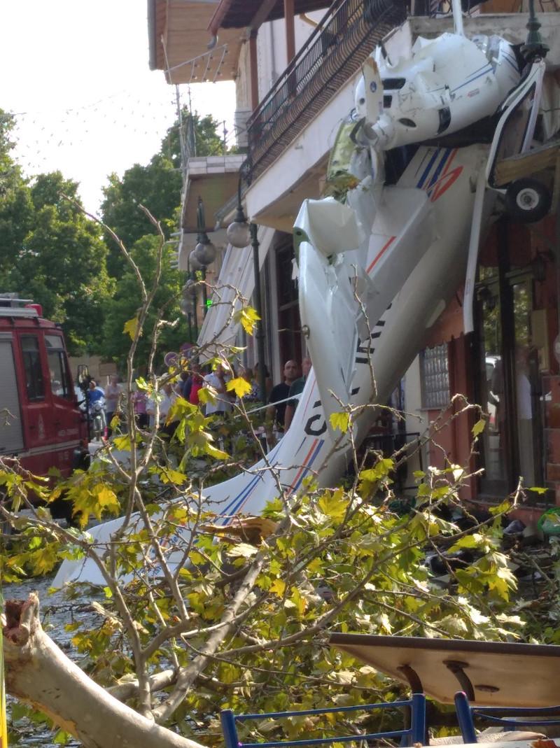 Το αεροπλάνο έπεσε σε σπίτι στην Πρώτη Σερρών