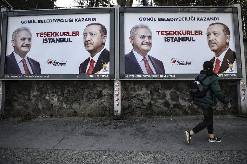 Αφίσα Ερντογάν- Γιλντιρίμ