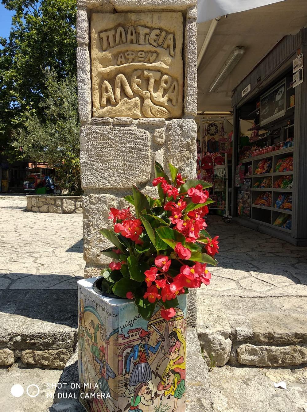 Τενεκές από τυρί με μια ζωγραφιά από την λαϊκή παράδοση κοσμεί πλατεία στην Άφυτο της Χαλκιδικής