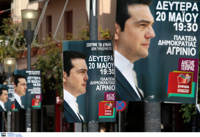 Αφίσες που προαναγγέλλουν την ομιλία Τσίπρα στο Αγρίνιο