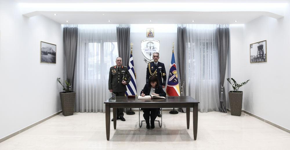 Η Πρόεδρος της Δημοκρατίας Κατερίνα Σακελλαροπούλου κατά την τριήμερη επίσκεψή της στη Θράκη επισκέφθηκε το Δ' Σώμα Στρατού στην Ξάνθη