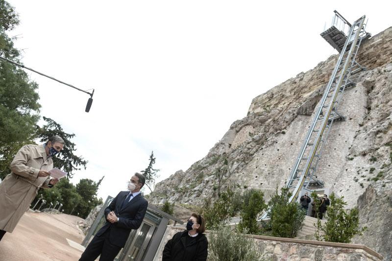 Ακρόπολη ανελκυστήρας Μενδώνη και Μητσοτάκης