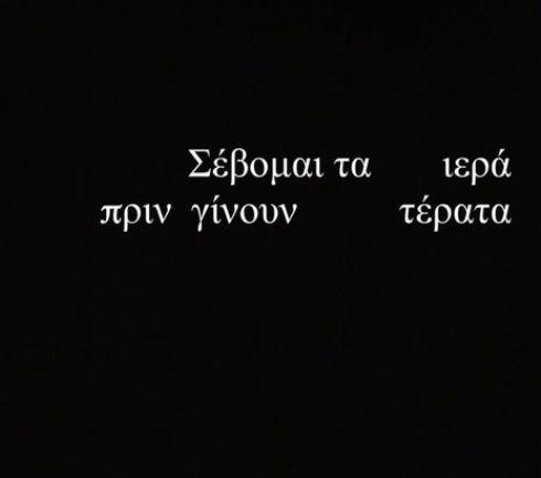 Ανάρτηση του Αλέξανδρου Μπουρδούμη στο Instagram