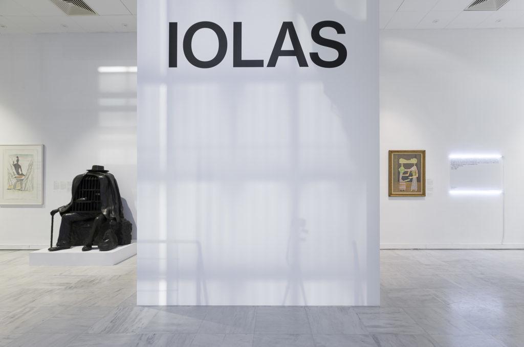 Έκθεση «Αλέξανδρος Ιόλας: Η κληρονομιά»
