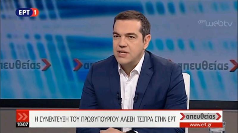 Ανοιχτό άφησε το ενδεχόμενο των πρόωρων εκλογών ο Αλέξης Τσίπρας μιλώντας στην ΕΡΤ