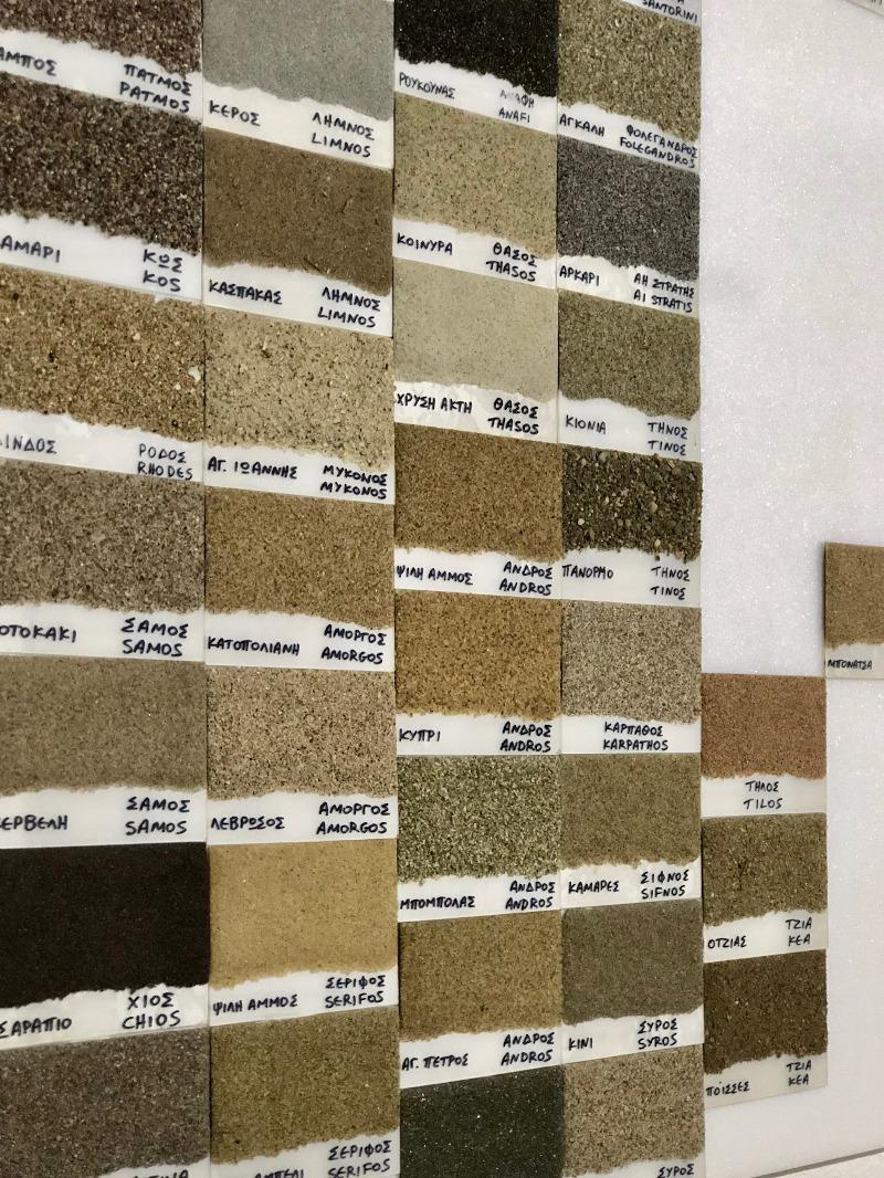 Η Μήλος διαθέτει και ένα υπέροχο και πρωτότυπο Μουσείο Άμμου με δείγματα άμμου από όλες τις χώρες του κόσμου.