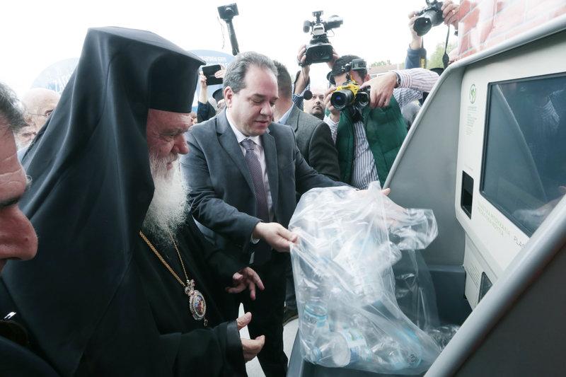 Ο Αρχιεπίσκοπος Ιερώνυμος και ο διοικητής του Αγ. Ορους Κωστής Δήμτσας ανακυκλώνουν σκουπίδια στα εγκαίνια του περιβαλλοντικού πάρκου Ιωαννίνων