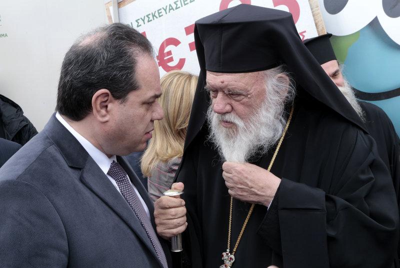 Ο Αρχιεπίσκοπος Ιερώνυμος και ο πρόεδρος της «ΑΠΟΣΤΟΛΗΣ» Κωστής Δήμτσας