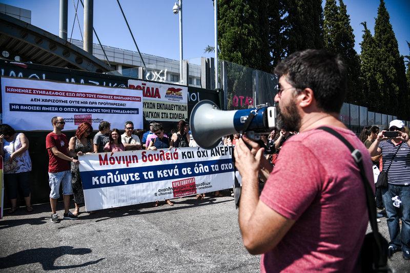 Διαμαρτυρία από τους αναπληρωτές καθηγητές