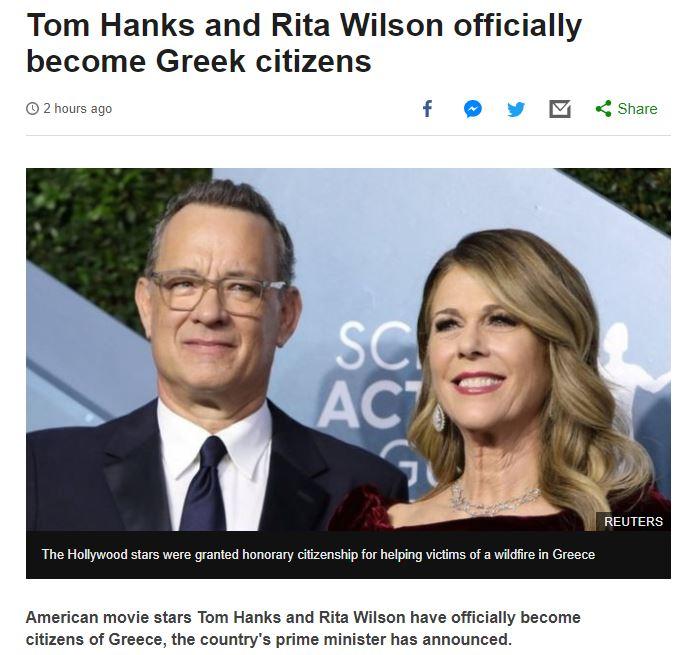 Τομ Χανκς και Ρίτα Γουίλσον στο δημοσίευμα του BBC για την ανάρτηση του Κυριάκου Μητσοτάκη από την Αντίπαρο