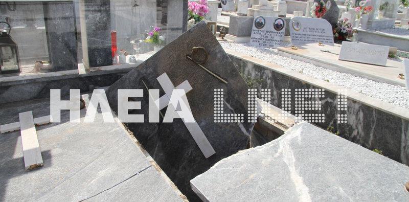 Ενας τάφος που έχει διαλυθεί από τον σεισμό