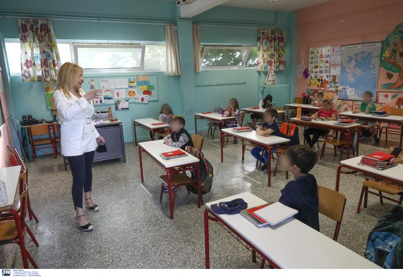 Αποστάσεις στις σχολικές αίθουσες