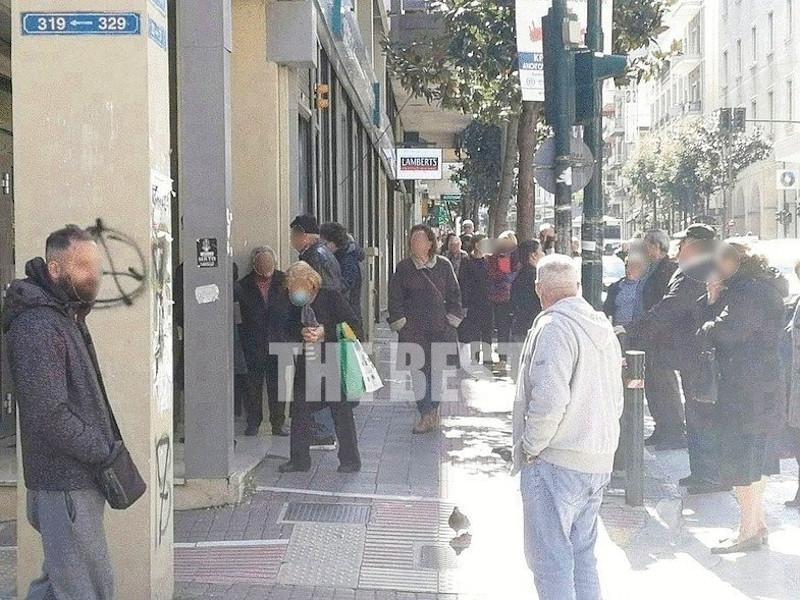 απαγόρευση κυκλοφορίας πατρα πυρές τράπεζα