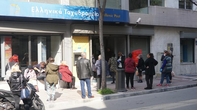 απαγόρευση κυκλοφορίας ουρές τράπεζες λαρισα