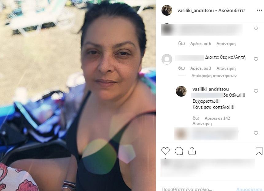Βασιλίκή Ανδρίτσου απαντά σε follower για σχόλιο