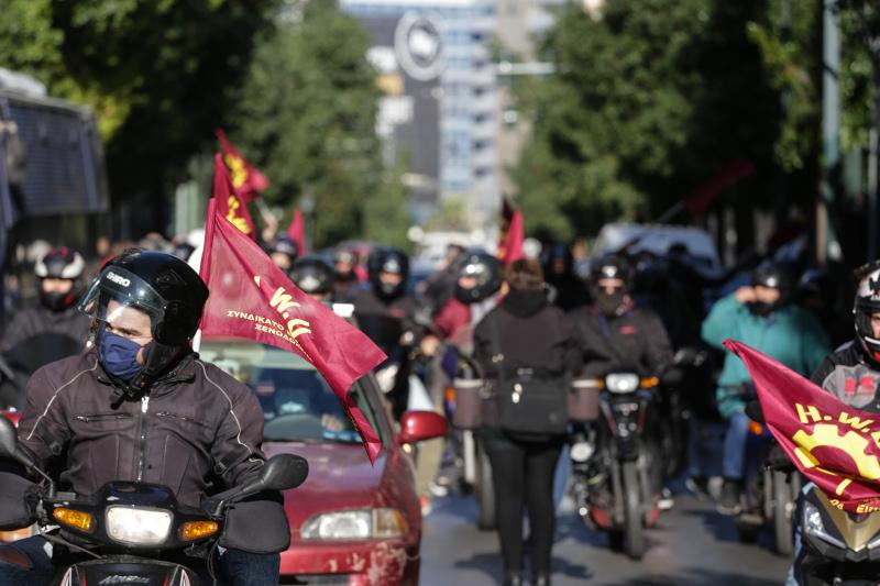 Απεργία μηχανοκίνητη πορεία