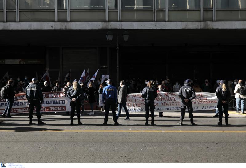 Απεργία Συγκέντρωση του ΠΑΜΕ στο υπουργείο Εργασίας