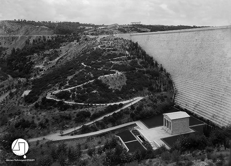 Άποψη του Φράγματος Μαραθώνα, π. 1930-1931/ Φωτογραφία: Ιστορικό Αρχείο ΕΥΔΑΠ