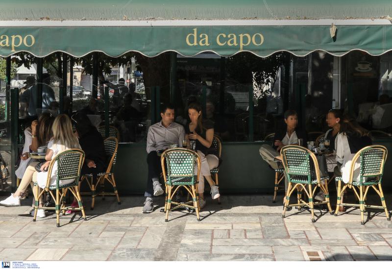 Αποστάσεις σε καφετέρια
