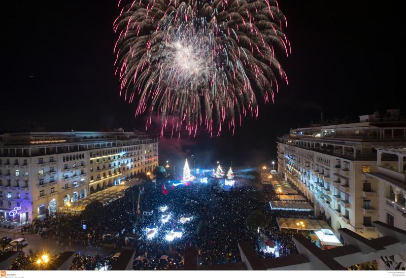 Η πλατεία Αριστοτέλους από ψηλά