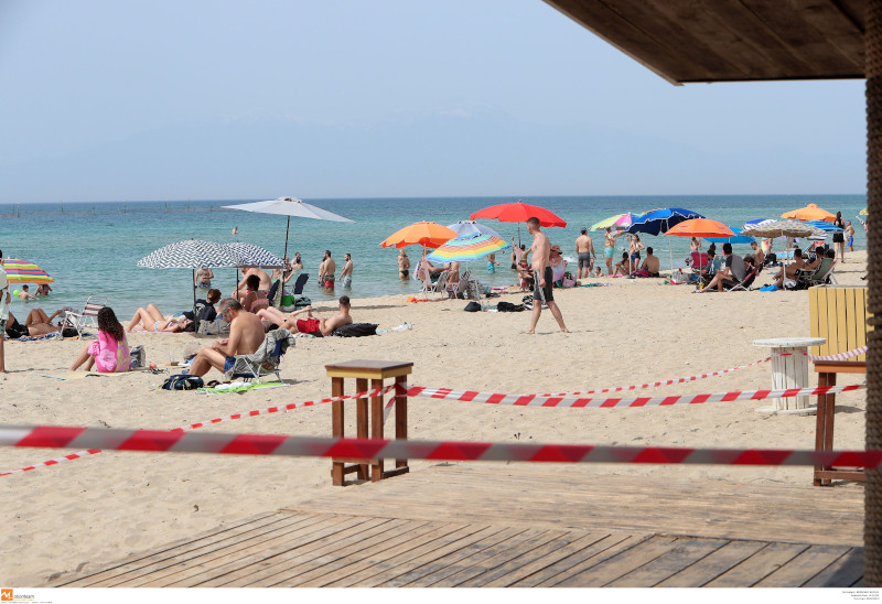 άρση μέτρων λουόμενοι στην παραλία επανομής