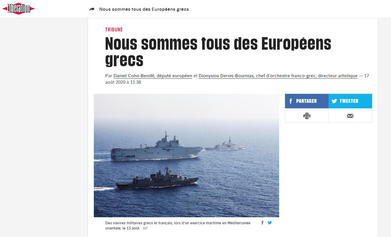 «Είμαστε όλοι Έλληνες Ευρωπαίοι» είναι ο τίτλος του άρθρου γνώμης για την ένταση της Τουρκίας στην Ανατολική Μεσόγειο