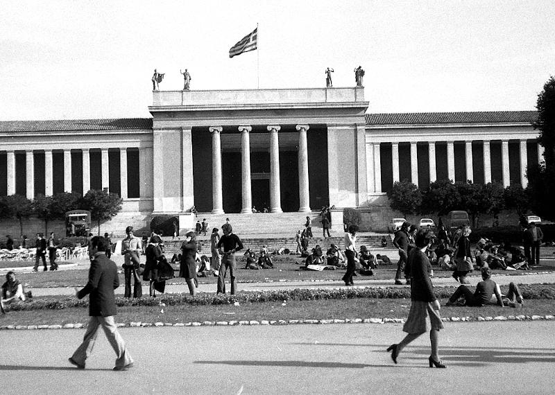 To Αρχαιολογικό Μουσείο. 1975.