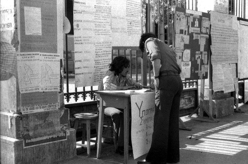 Τραπεζάκια φοιτητών έξω από το Πολυτεχνείο σε ασπρόμαυρη λήψη από το 1970
