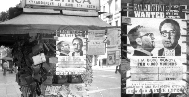 Ο Χένρυ Κίσινγκερ «καταζητούμενος» σε πρωτοσέλιδο που είναι στα μανταλάκια σε περίπτερο της Αθήνας
